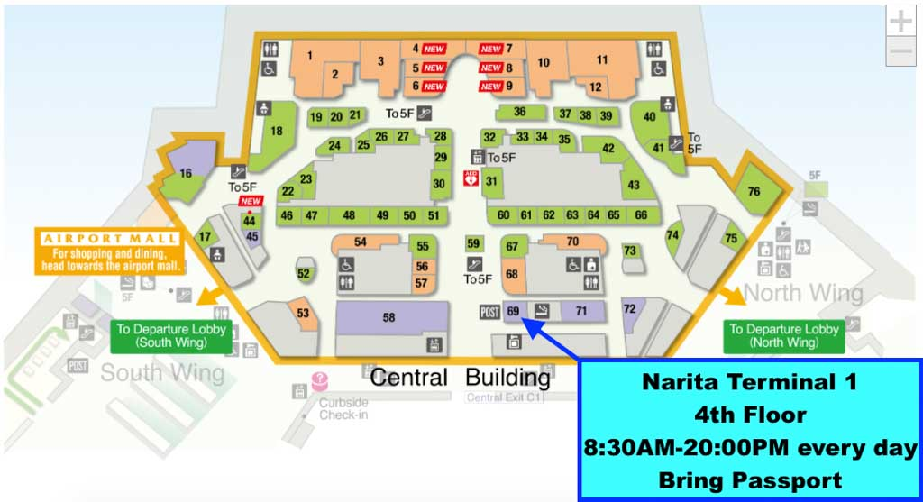 Narita Terminal 1 Post Office Access Map
