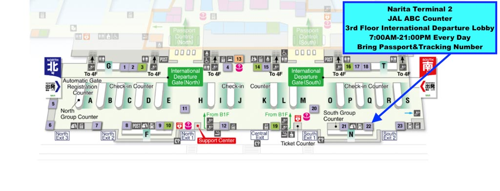 Narita Terminal 2 Shipping Partner Access Map