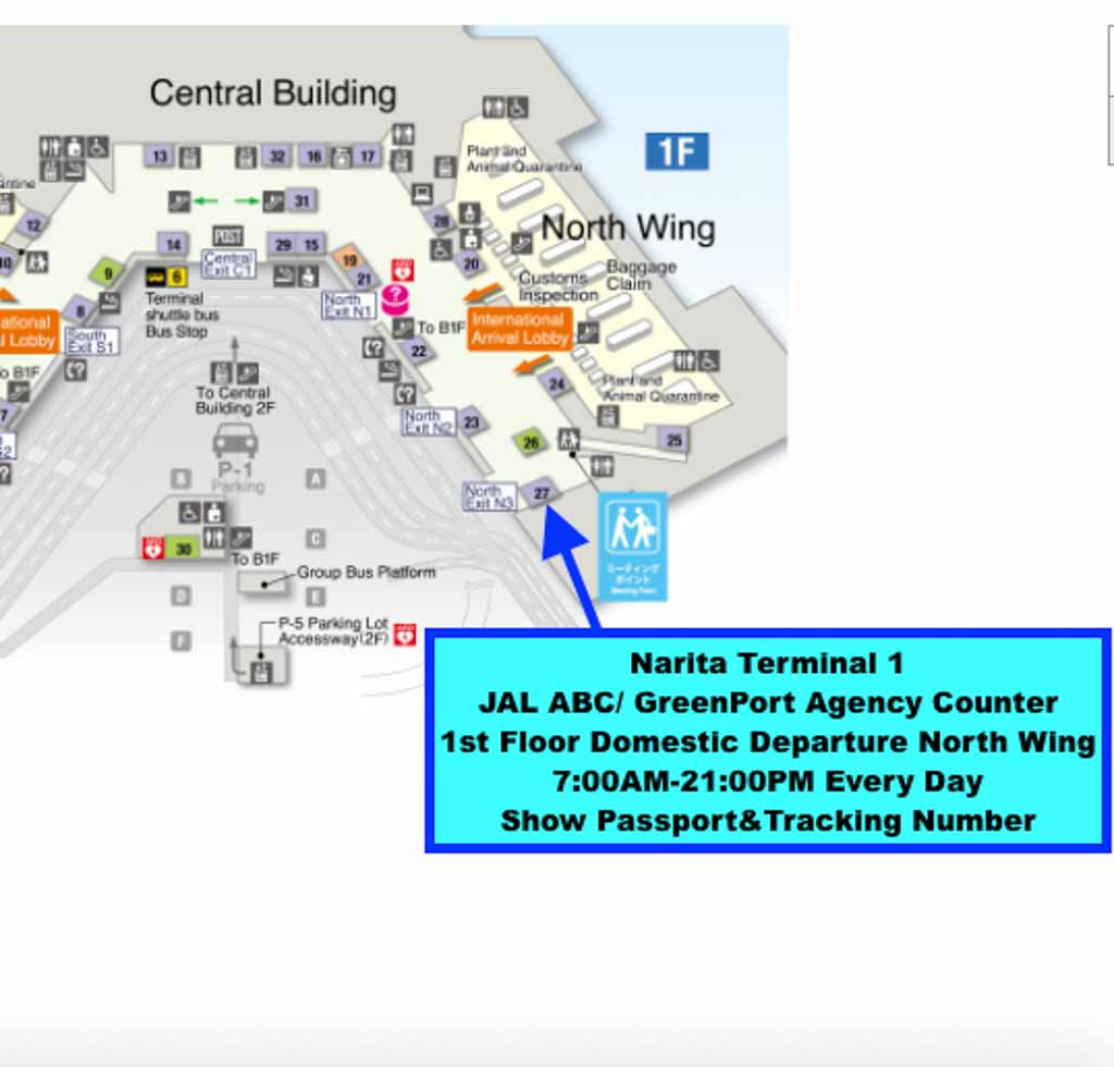 Narita Terminal 1 Shipping Partner Access Map