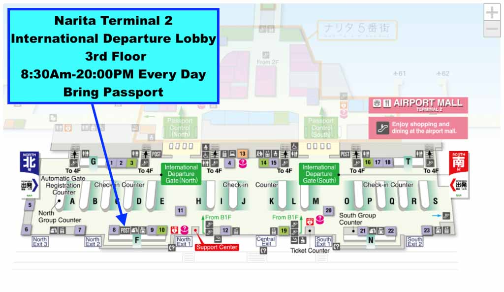 Narita Terminal 2 Post Office Access Map